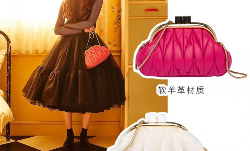 Prada2021春夏新品,几何手提包包