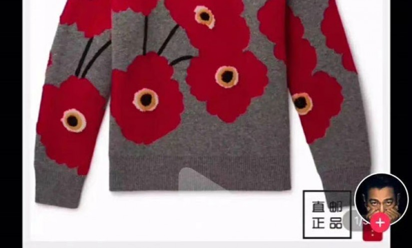 刘德华入驻抖音日涨2500W粉,华哥抖音头像同款AMIparis红花毛衣也跟着火了