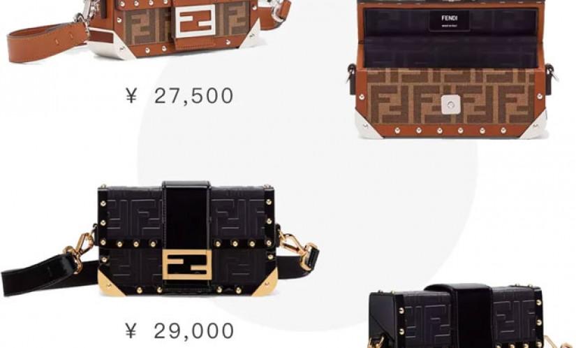 Fendi包包再升级,杨幂张若均都爱的同款包包