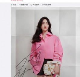 唐嫣3月2日微博同款高仿华伦天奴包包 Valentino大钉包
